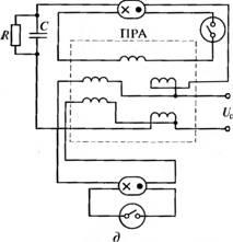 электрическая схема ламп