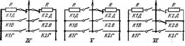 последовательность работы контактора трансформатора